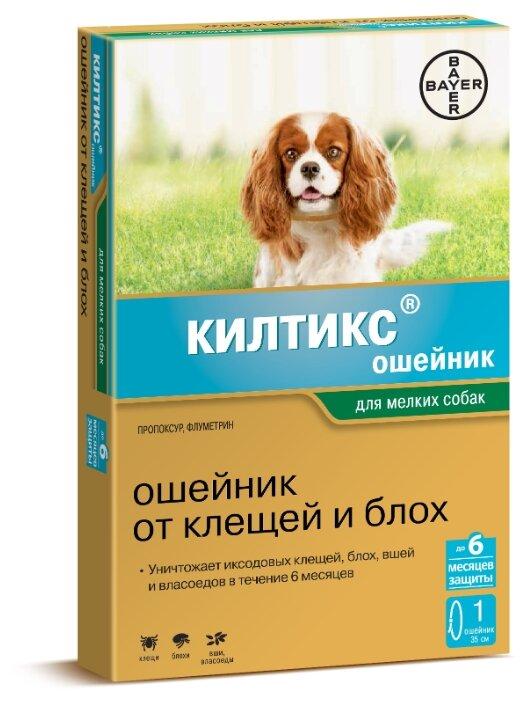 Средства от блох и клещей Bayer Golden Line Килтикс Ошейник для щенков и собак малых пород, от клещей и блох (38 см)