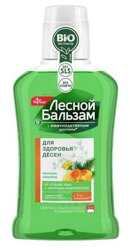 Лесной бальзам ополаскиватель Здоровье десен — купить по выгодной цене на Яндекс.Маркете