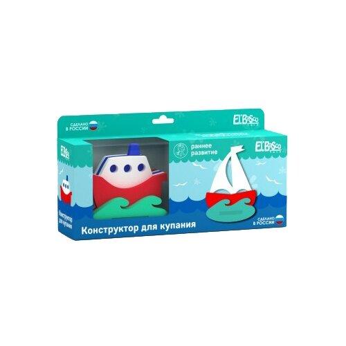 Купить Набор для ванной El'BascoToys Кораблик и парусник (03-001) белый/красный/зеленый, Игрушки для ванной