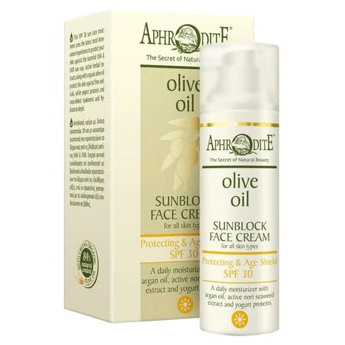 Aphrodite крем Olive Oil, SPF 30, 50 мл