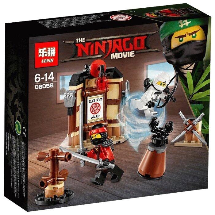 Конструктор Lepin (King, Queen) Ninjag 06056 Уроки Мастерства Кружитцу