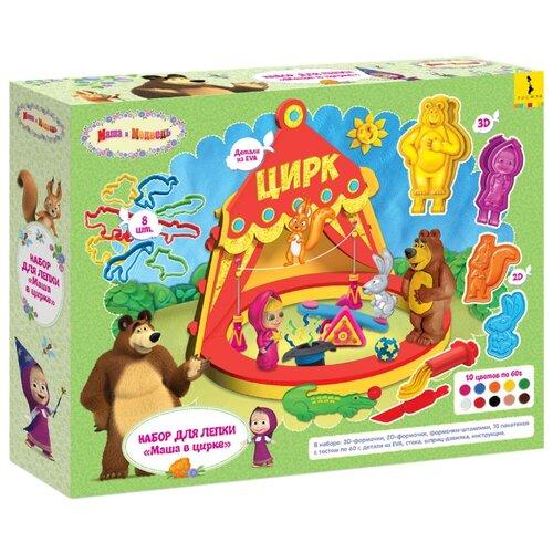 Купить Масса для лепки РОСМЭН Маша и Медведь Маша в цирке 10 цветов по 60 г (35091), Пластилин и масса для лепки