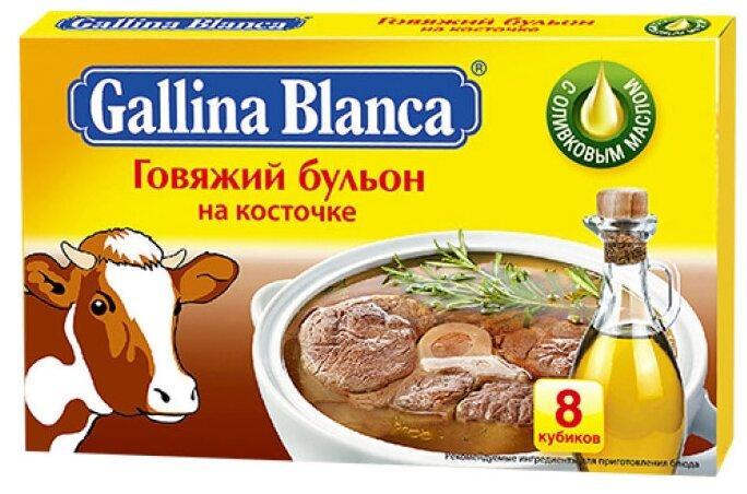 Gallina Blanca Бульонный кубик Говяжий бульон на косточке (8 шт.) 80 г
