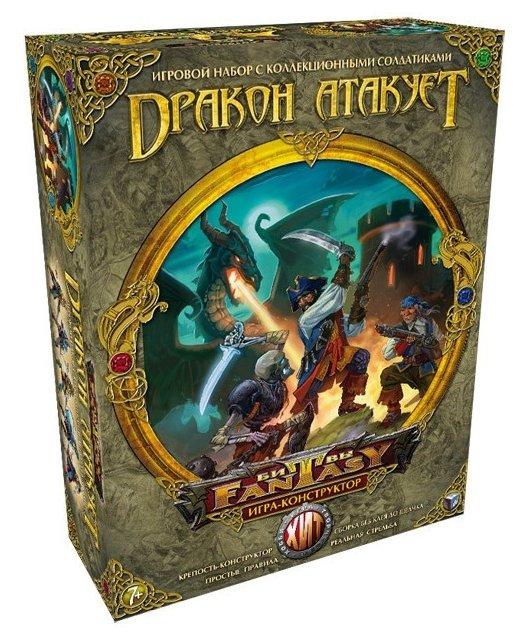 Настольная игра Технолог Битвы Fantasy Дракон атакует — купить по выгодной цене на Яндекс.Маркете