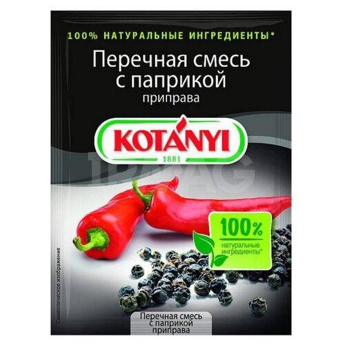 Kotanyi Приправа Перечная смесь с паприкой, 20 г