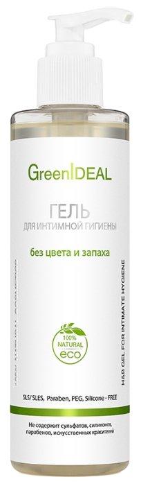 GreenIdeal Гель для интимной гигиены без цвета и запаха, 240 мл