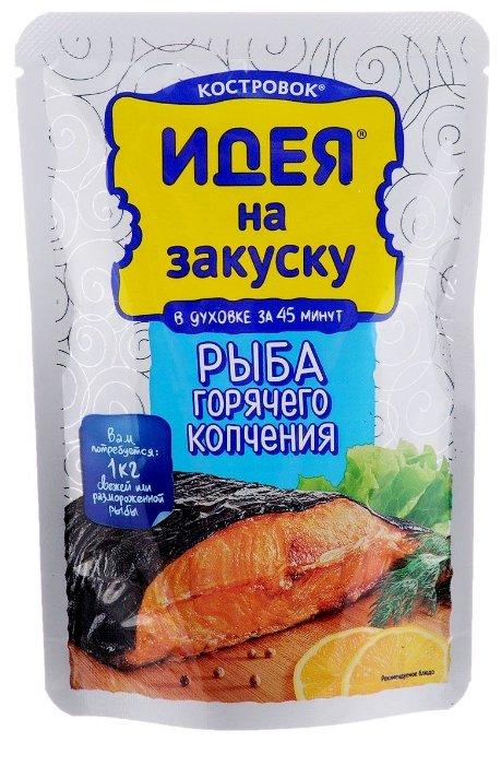 Маринад Костровок Идея на закуску Рассол для рыбы горячего копчения, 150 г