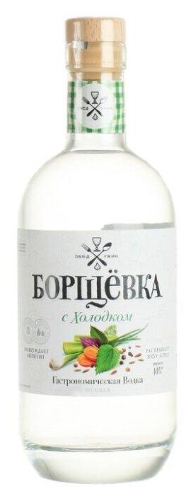 Водка Борщёвка с Холодком, 0.5 л