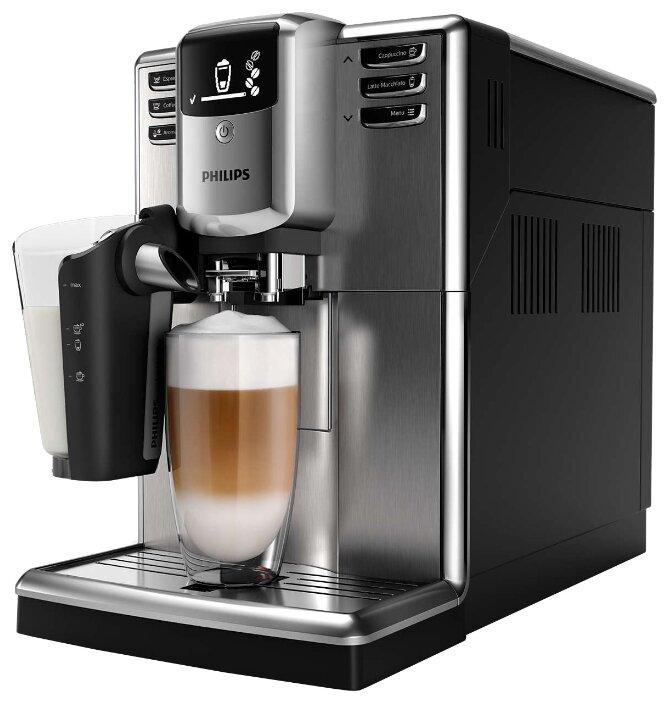 Кофемашина Philips EP5045/10 Series 5000 LatteGo Premium