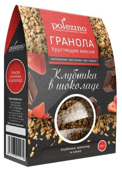 Гранола POLEZZNO Клубника в шоколаде, 250 гр.