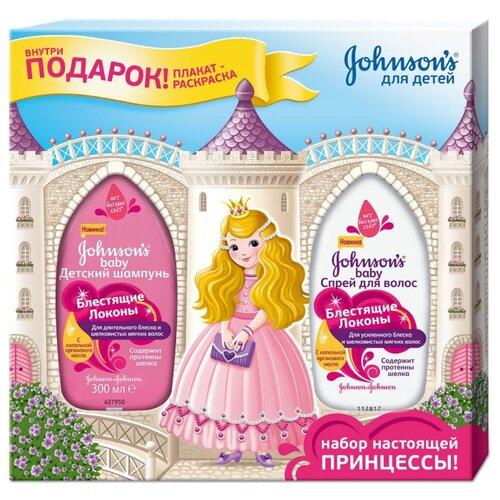Johnsons Baby Набор шампунь Блестящие локоны + спрей-кондиционер для волос Блестящие локоны 500 мл (2 шт.)
