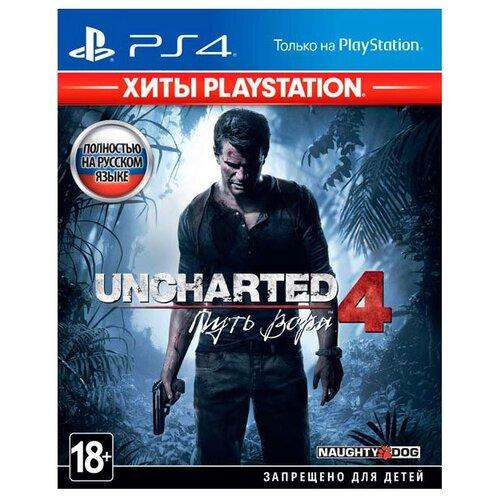 Игра для PlayStation 4 Uncharted 4: Путь вора (Хиты PlayStation), полностью на русском языке