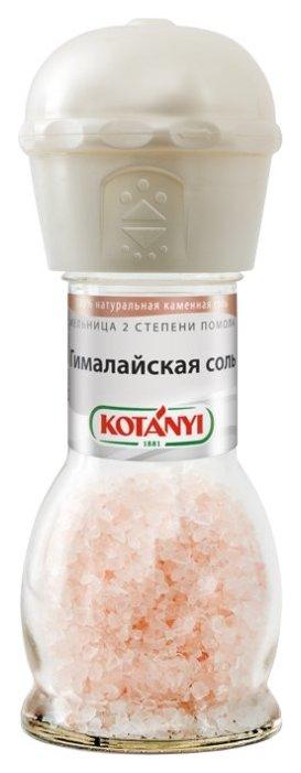 Соль Kotanyi гималайская мельница, 88 г.