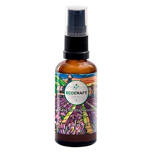 EcoCraft Сыворотка для ослабленных и секущихся волос несмываемая Базилик средиземноморский, 50 мл ecocraft маска для увлажнения волос японский чайный сад 150 мл ecocraft для волос