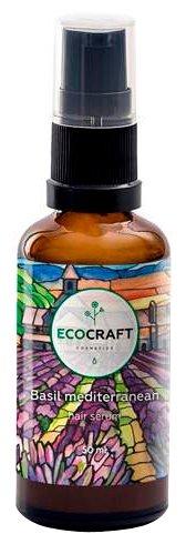 EcoCraft Сыворотка для ослабленных и секущихся волос несмываемая Базилик средиземноморский
