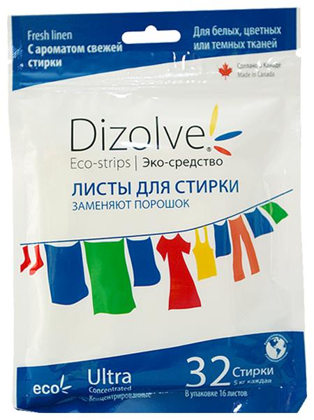 Пластины Dizolve с ароматом свежей стирки