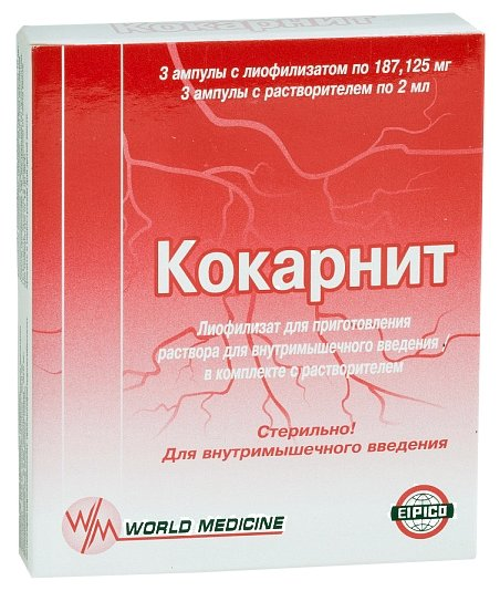 Кокарнит лиоф. д/приг. р-ра в/м введ. 187,125 мг амп.№3 + р-ль лидокаина р-р 0,5% амп. 2 мл №3