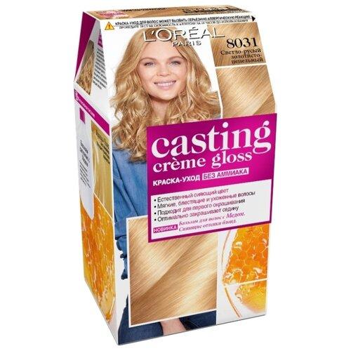 L\'Oreal Paris Casting Creme Gloss стойкая краска-уход для волос, 8031, Cветло-русый золотистый пепельный