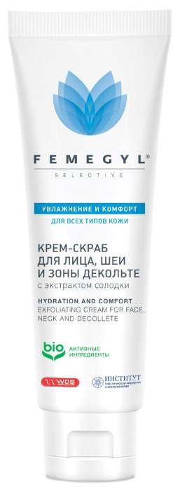 FEMEGYL Крем-скраб для лица, шеи и зоны декольте Увлажнение и Комфорт