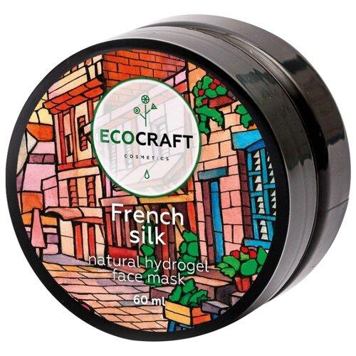 EcoCraft Маска гидрогелевая с лифтинг-эффектом French silk, 60 мл