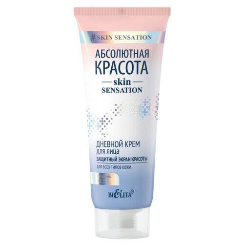 Купить Bielita Абсолютная красота - Skin Sensation Дневной крем для лица Защитный экран красоты, 50 мл