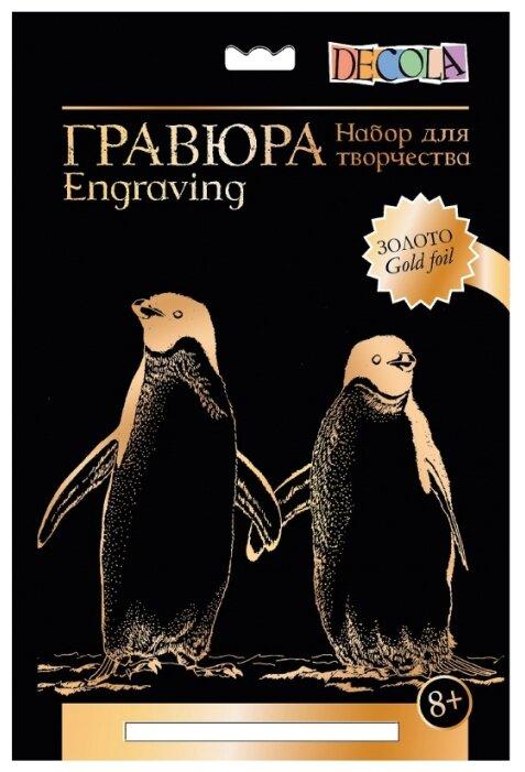 Гравюра Decola Пингвины (10647177) золотистая основа