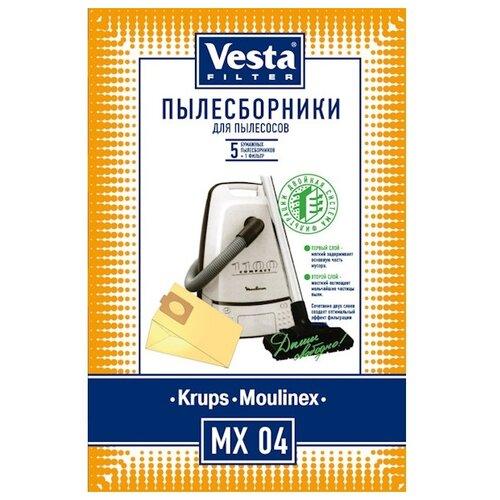 Vesta filter Бумажные пылесборники MX 04 5 шт.