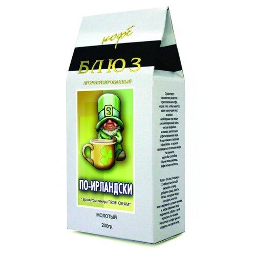 цена на Кофе молотый Блюз По-Ирландски ароматизированный, 200 г
