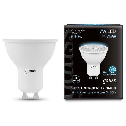 Лампа светодиодная gauss 101506207, GU10, JCDR, 7Вт лампа светодиодная gauss 13519 gu5 3 jcdr 9вт