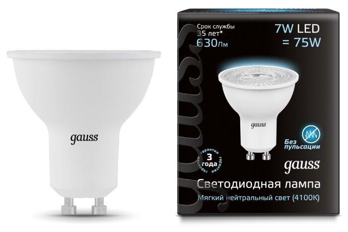 Светодиодная лампа Gauss Black LED MR16 GU10 7W 4100K 101506207