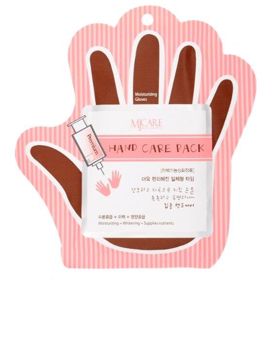 Маска для рук MIJIN Cosmetics Mj Premium Hand