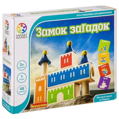 Купить Головоломка BONDIBON Smart Games Замок загадок (BB1356), Головоломки