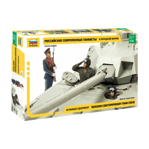 Сборная модель ZVEZDA Российские современные танкисты в парадной форме (3685) 1:35