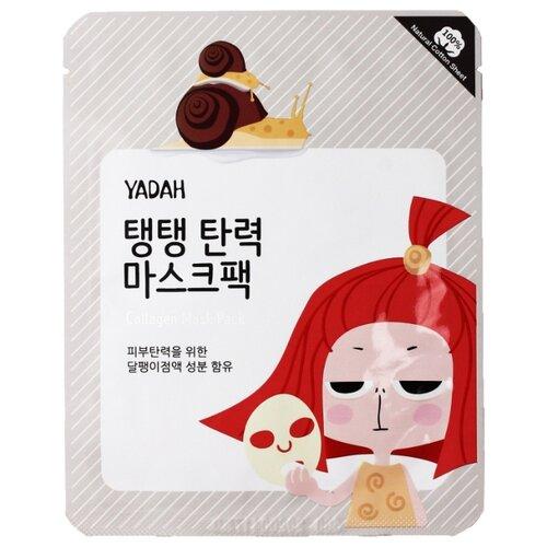 Yadah тканевая маска Collagen Mask Pack с улиточным муцином и коллагеном, 25 гМаски<br>