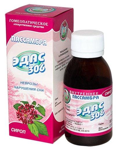 Пассамбра Эдас-306 сироп гомеопатический фл. 100 мл