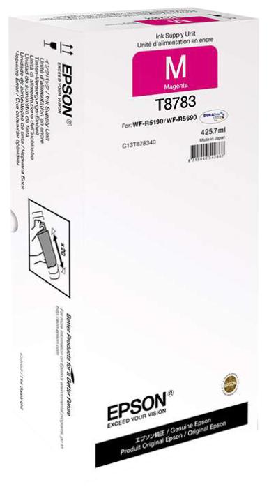 Картридж Epson C13T878340