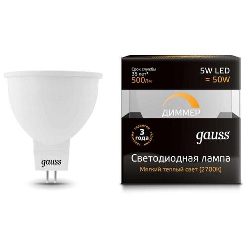 Лампа светодиодная gauss 101505105-D 2700K, GU5.3, MR16, 5Вт лампа светодиодная gauss 101505205 d gu5 3 jcdr 5вт