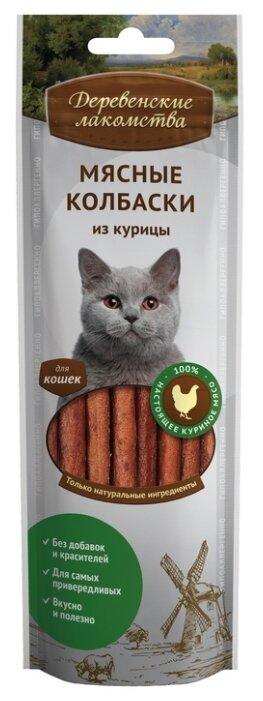 Лакомство для кошек Деревенские Лакомства Мясные колбаски из курицы