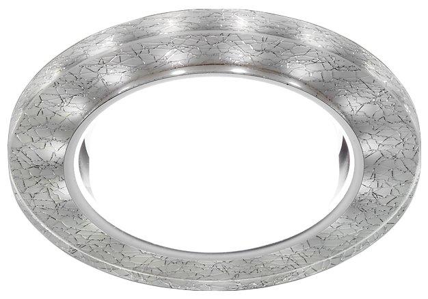 Встраиваемый светильник Ambrella light G248 W/CH, белый/серебро