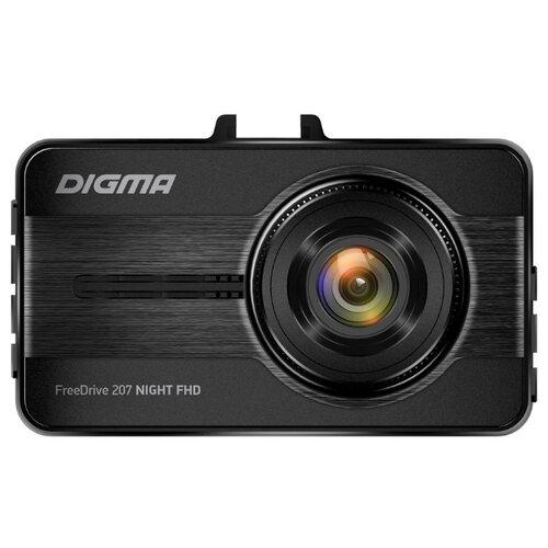 Видеорегистратор DIGMA FreeDrive 207 NIGHT FHD черный видеорегистратор digma freedrive 118 черный