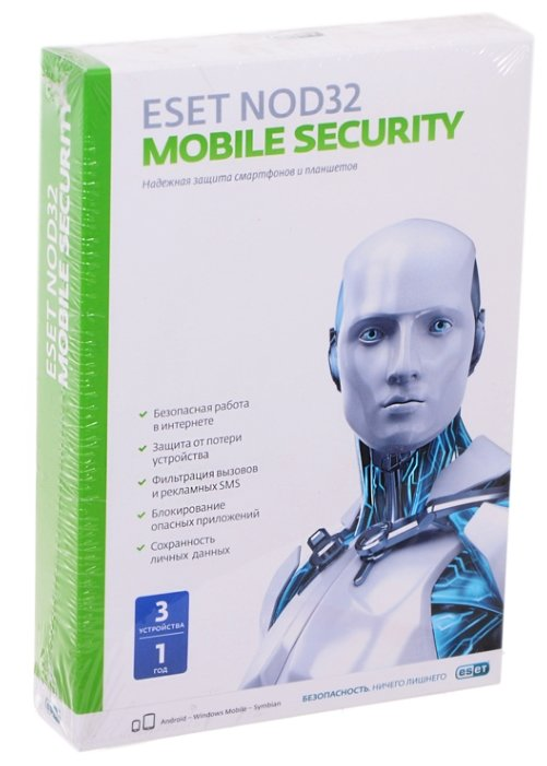 Антивирус ESET NOD32 Small Business Pack (5 ПК, 1 год) только лицензия