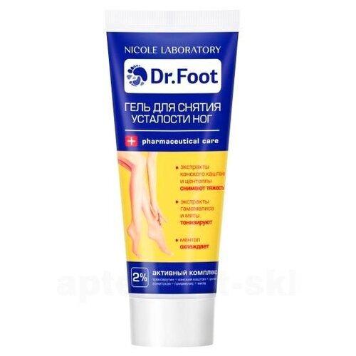 Dr. Foot Гель для снятия усталости ног 75 мл туба