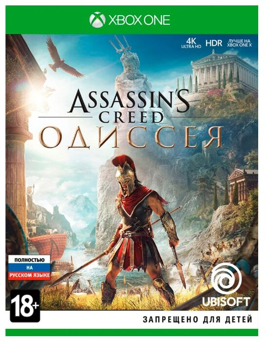 Ubisoft Assassin s Creed Одиссея Season Pass (UB_4953)