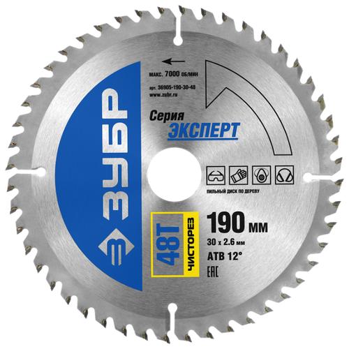 Пильный диск ЗУБР Эксперт 36905-190-30-48 190х30 мм
