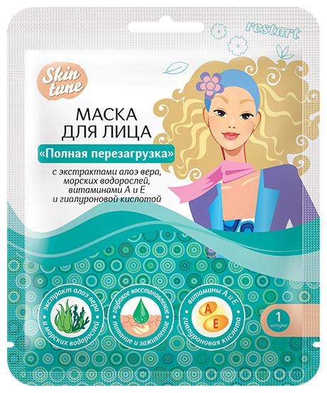 Skin Tune Тканевая маска для лица Полная перезагрузка