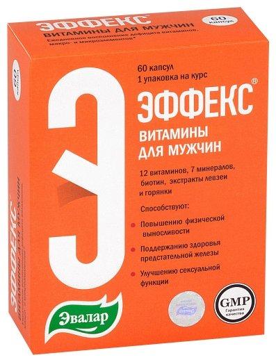 Эффекс витамины д/мужчин капс. №60 — купить по выгодной цене на Яндекс.Маркете