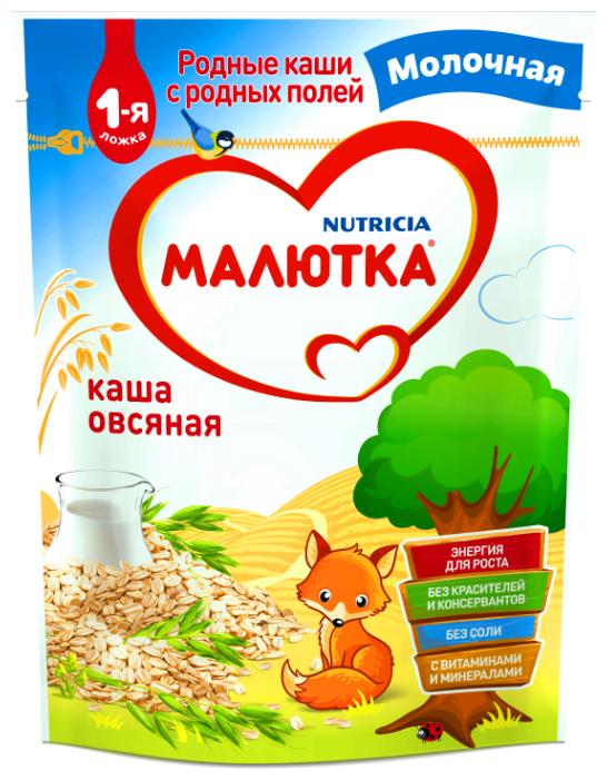 Каша Малютка (Nutricia) молочная овсяная (с 5 месяцев) 220 г