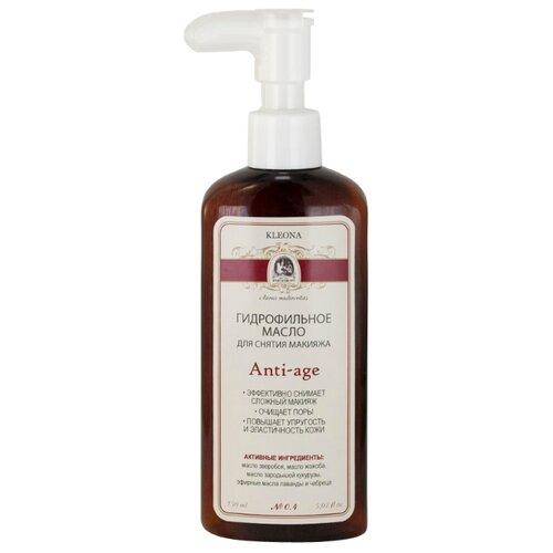 Kleona гидрофильное масло для снятия макияжа № 0.4 Anti-аge, 150 мл кодали масло для снятия макияжа