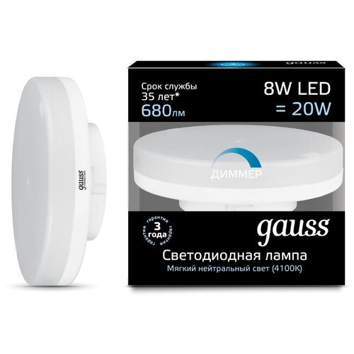 Лампа светодиодная gauss 108408208-D, GX53, GX53, 8Вт лампа светодиодная gauss 101505205 d