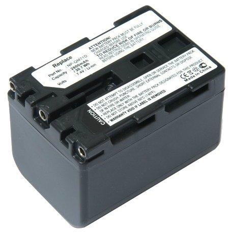Аккумулятор Pitatel SEB-PV1011